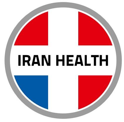 伊朗德黑兰国际医疗器械制药保健实验室展览会