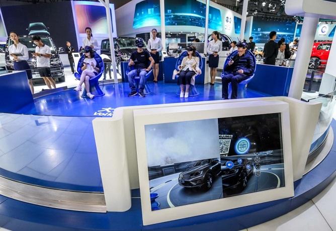 中国(成都)国际汽车展览会