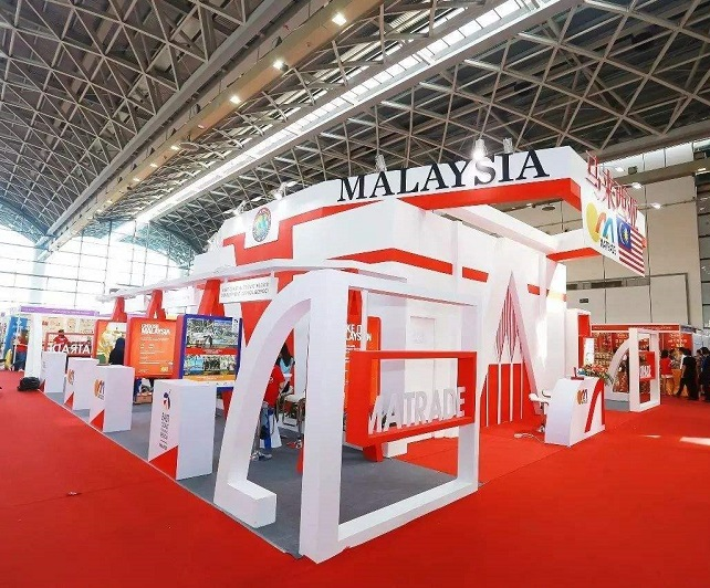 马来西亚国际商品展览会