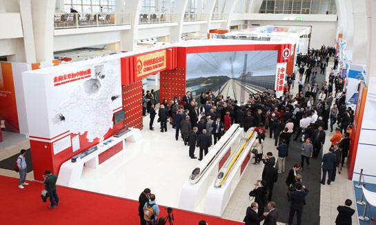 捷克布尔诺国际工业机械展览会