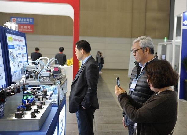 韩国首尔国际模具及相关设备展览会