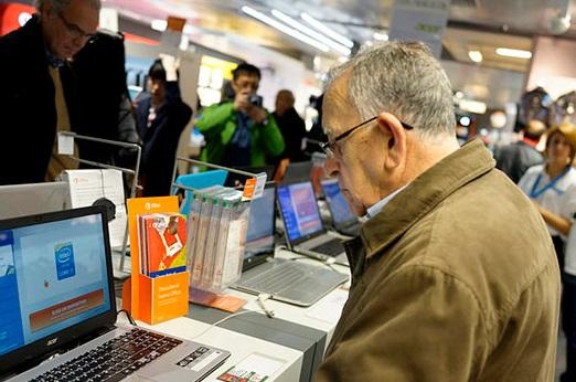 伊朗德黑兰国际电子、电脑及电子商务展览会
