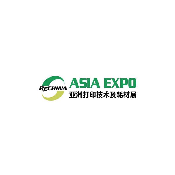 中国(上海)国际亚洲打印技术及耗材展览会