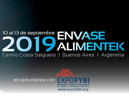 阿根廷布宜诺斯艾利斯国际包装展览会