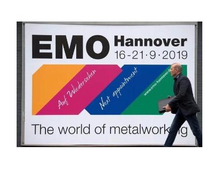 德国汉诺威国际金属加工机床展览会