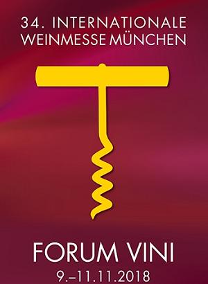 德国慕尼黑国际葡萄酒展览会