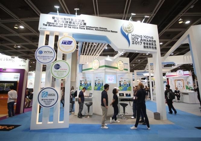 沙特利雅得国际电脑通讯及消费性电子展览会
