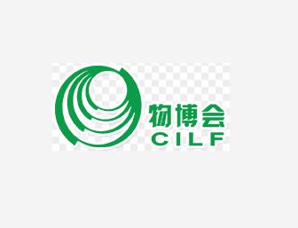 中国(深圳)国际物流与交通运输博览会