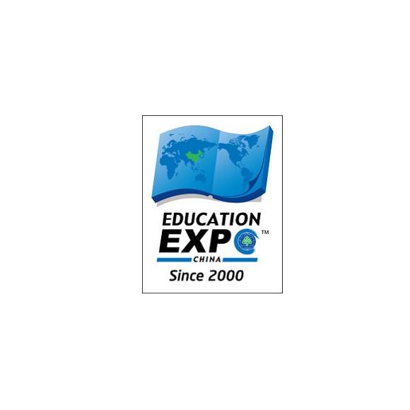 中国(广州)国际教育展