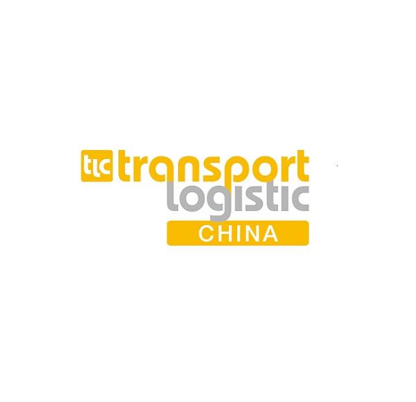 中国上海国际物流展览会-亚洲物流双年展