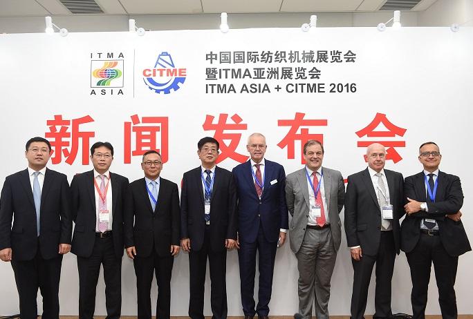 中国(上海)国际纺织机械展览会暨ITMA亚洲展览会