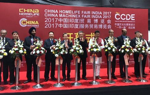 印度孟买国际中国贸易博览会
