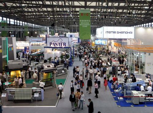 缅甸仰光国际纺织及制衣机械展览会