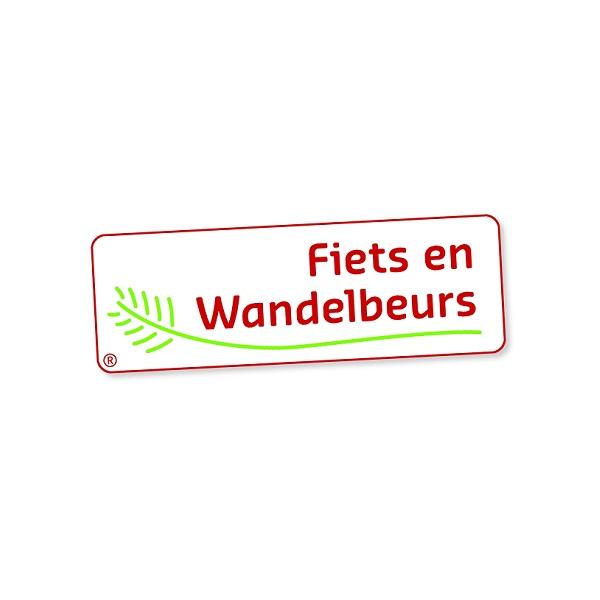比利时根特国际自行车和徒步运动展览会