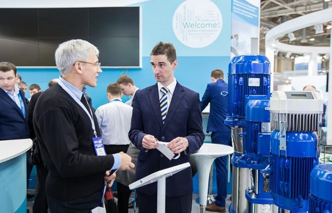 俄罗斯莫斯科国际环保及水处理设备展览会