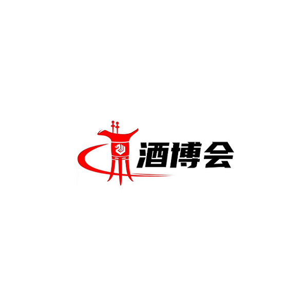 中国(安徽)国际糖酒食品展览会