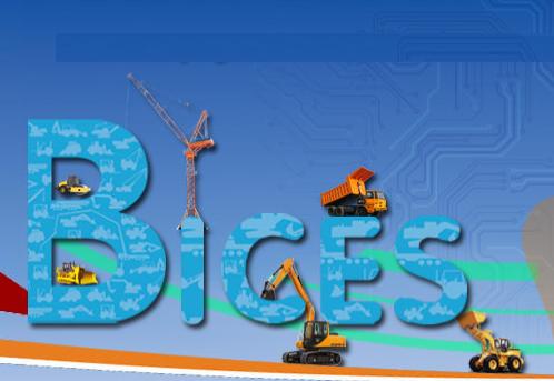 中国(北京)国际工程机械建材机械及矿山机械展览与技术交流会