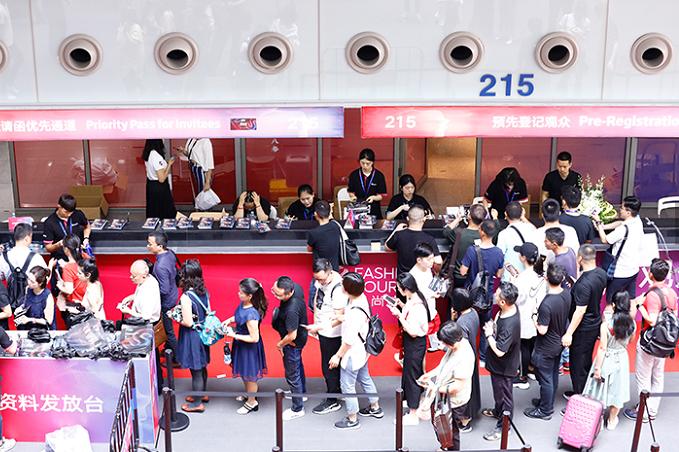 中国(深圳)国际秋季服装供应链博览会