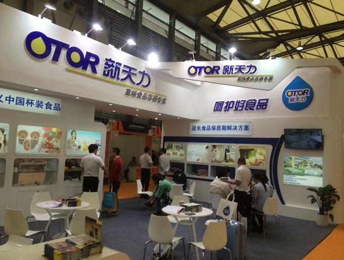 马来西亚国际包装及食品机械展览会