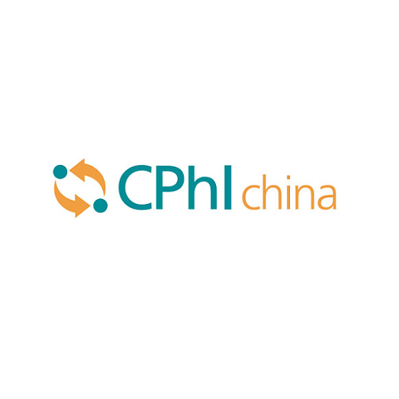 中国上海世界制药原料展