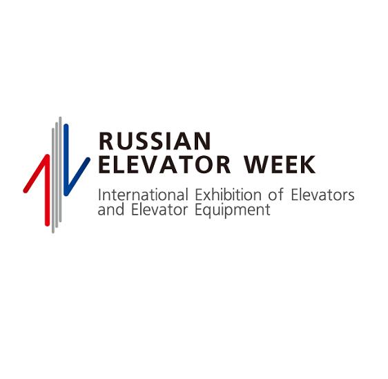 俄罗斯莫斯科国际电梯和吊装设备展览会