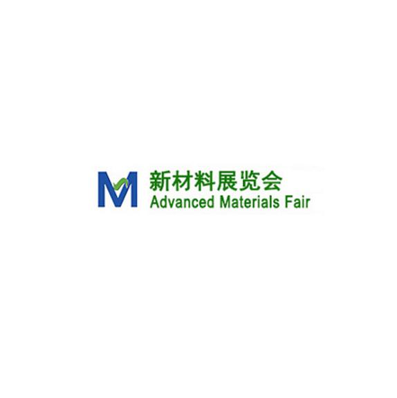 中国(上海)国际氟塑料展览会