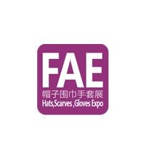 中国(上海)国际帽子围巾手套展览会