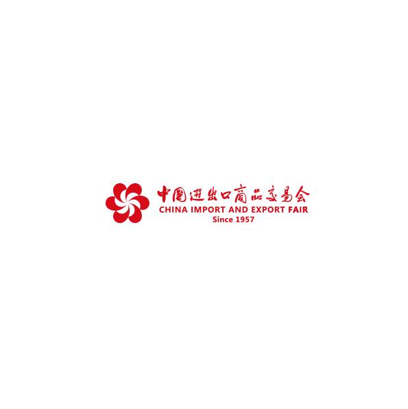 中国进出口商品交易会(广交会)春季一期