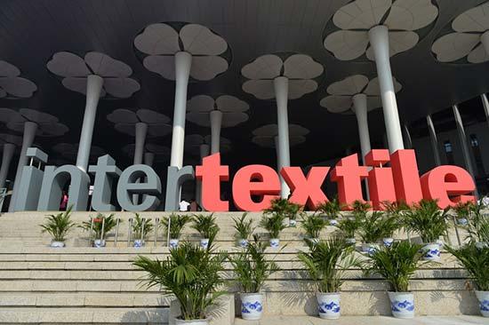 中国(上海)国际春夏纺织面料及辅料博览会