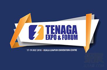 马来西亚吉隆坡国际电力能源展览会
