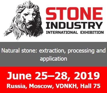 俄罗斯莫斯科国际石材与交易展览会