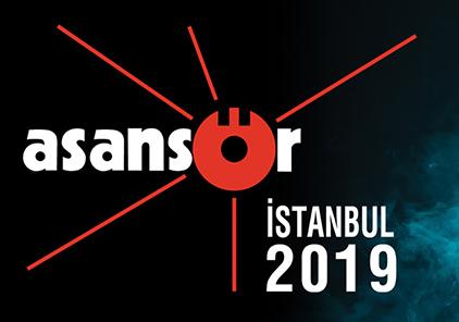 土耳其伊斯坦布尔国际电梯展览会