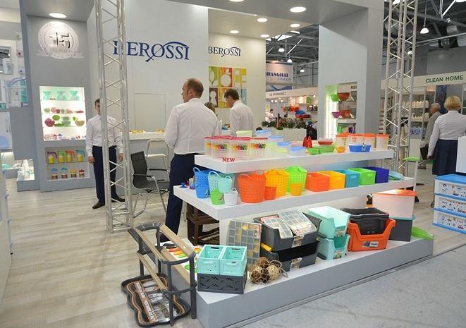 俄罗斯莫斯科秋季家用电器与家庭用品展览会