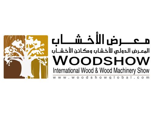迪拜国际木材及木工机械展览会