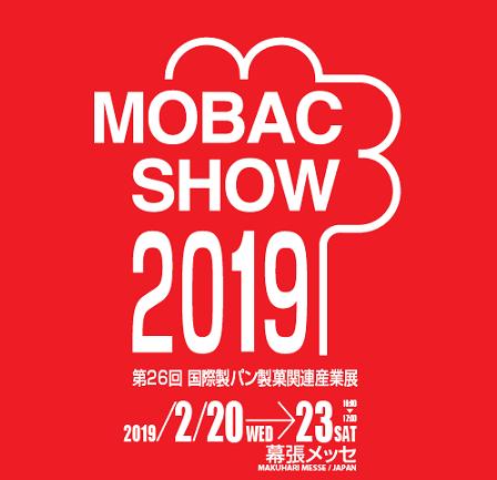 日本千叶国际烘焙糖果展览会
