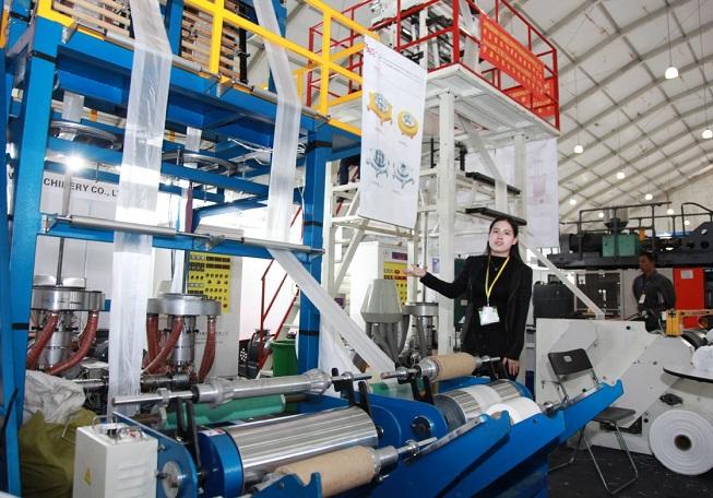 菲律宾国际包装及印刷工业展览会