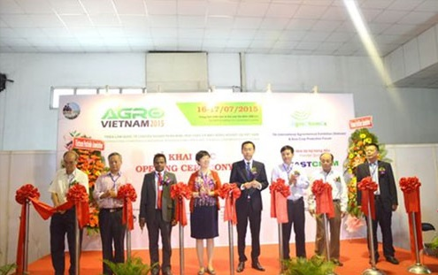 越南河内国际农业展览会