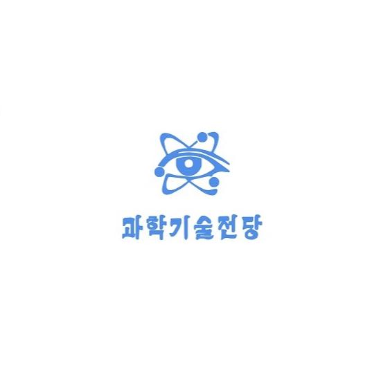 朝鲜平壤纺织服装展览会