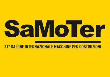 意大利维罗纳国际工程机械展览会