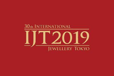 日本东京国际珠宝饰品展览会