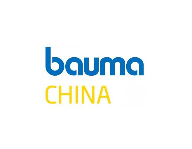 中国(上海)国际工程机械、建材机械、矿山机械、工程车辆及设备博览会
