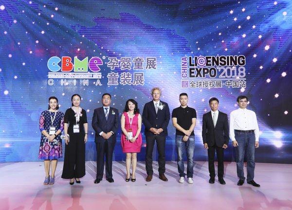 全球授权展-中国站开展,全球热门IP齐聚上海