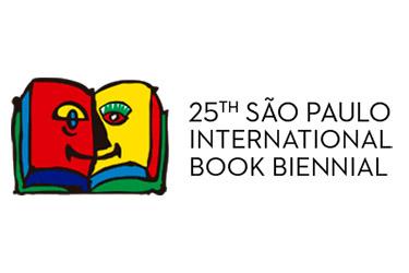 巴西圣保罗国际图书展览会