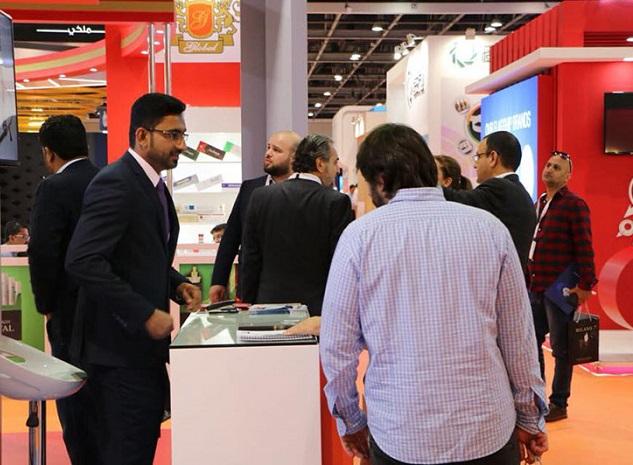 迪拜世界烟草展览会