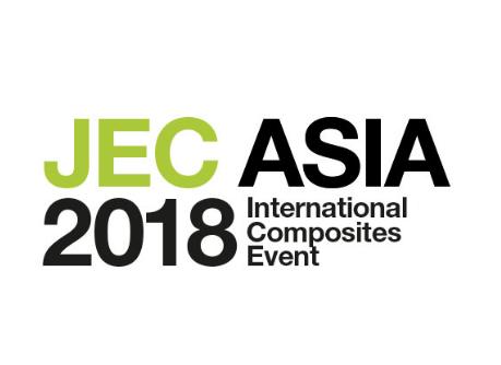 韩国首尔国际复合材料展览会