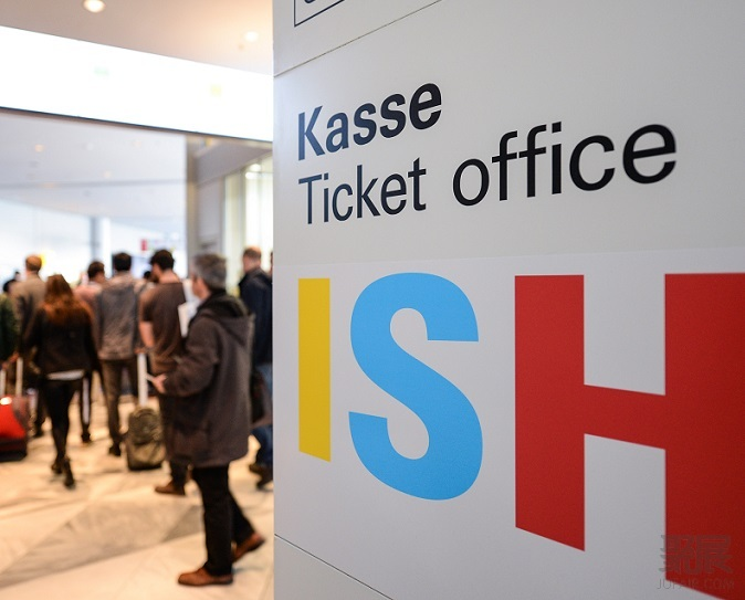 德国法兰克福国际暖通制冷及厨房卫浴展览会