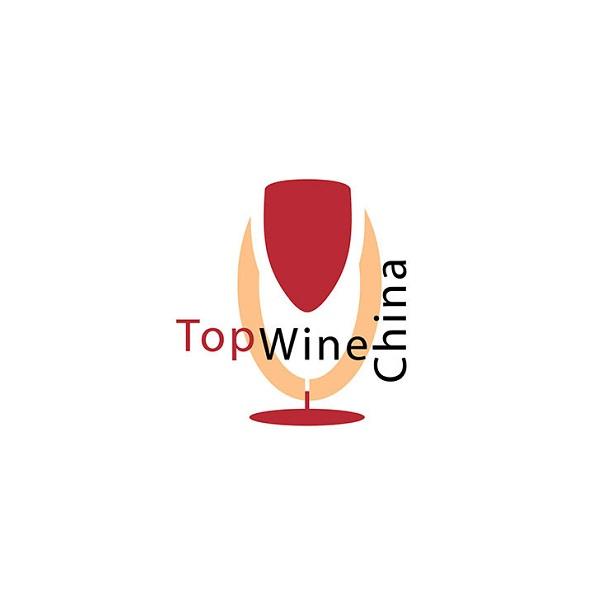 中国(北京)国际葡萄酒展览会