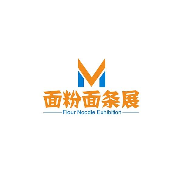 中国(上海)国际面粉面条展览会