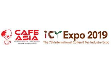新加坡国际咖啡与茶叶展览会