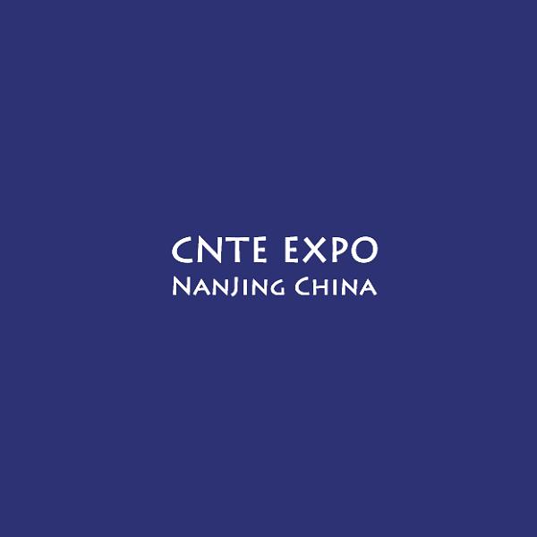 南京国际纺织服装面料展览会